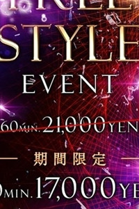 Free Event2
